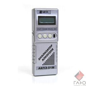 Анализатор алкоголя портативный без клавиатуры АКПЭ-01М-02 (Мета)