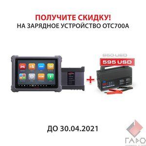 Сканер диагностический Autel MaxiSys Ultra, измерительный модуль, J2534, DoIP, D-PDU