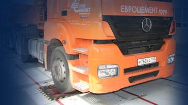 Линия технического котроля для грузовых автомобилей ЛТК-С 18000 (НСК)